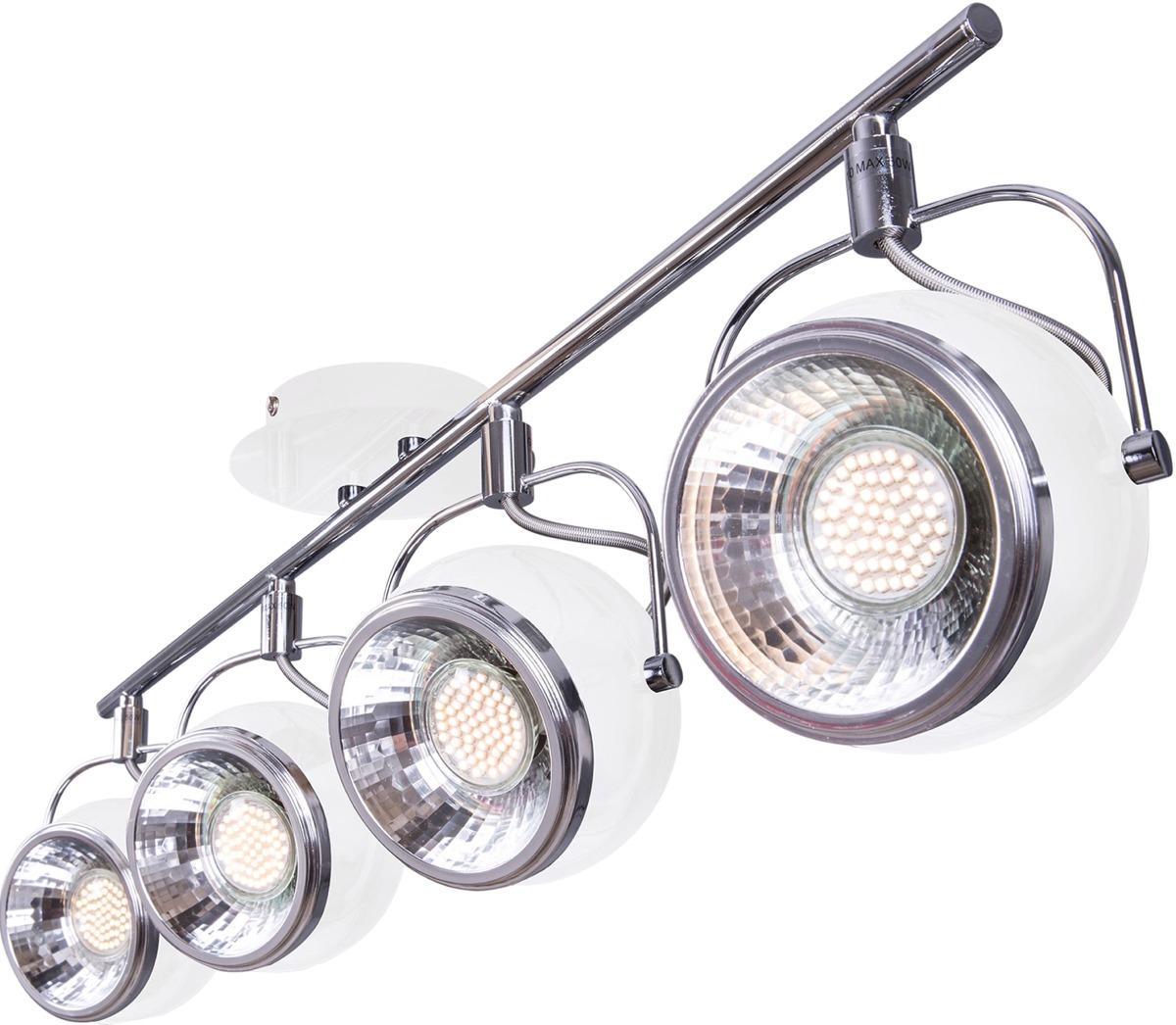 Retro Strahler GU10 Spot Serie Leuchte Lampe Decke ...